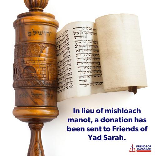 Happy Purim ECard 4