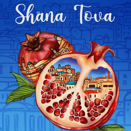 A special Shana Tova e-card