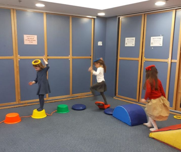 Yad Sarah Play Center Open to All