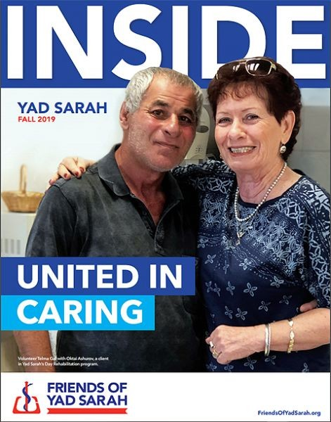 Inside Yad Sarah - Fall 2019 Newsletter Is Here!