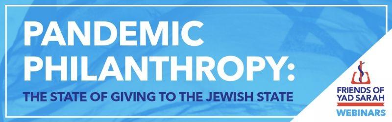 pandemic-philanthropy
