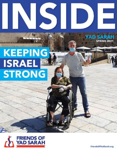 Inside Yad Sarah - Spring 2021 Newsletter Is Here