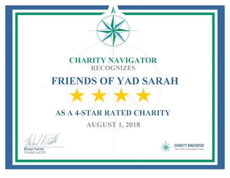 Friends of Yad Sarah earns 6th consecutive 4-star rating!
