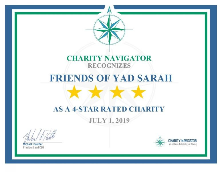 Friends of Yad Sarah earns 7th consecutive 4-star rating!