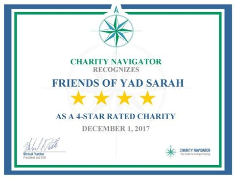 Friends of Yad Sarah earns 5th consecutive 4-star rating!