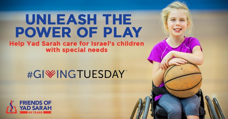 Unleash the Power of Play: Help Yad Sarah care for Israel's children with special needs