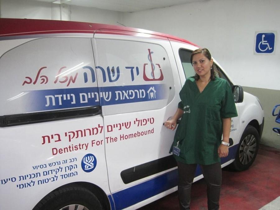 Yad Sarah fills Israel's Geriatric Dentistry Gap