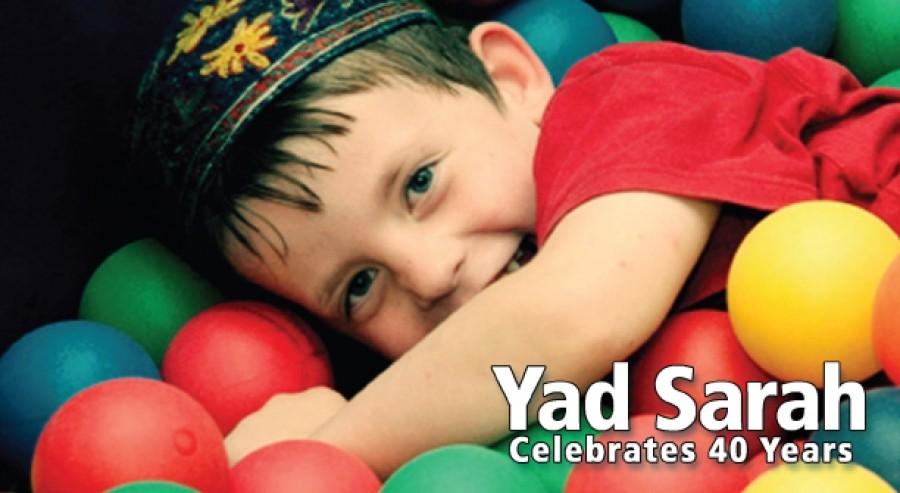 Yad Sarah celebrates 40 years!