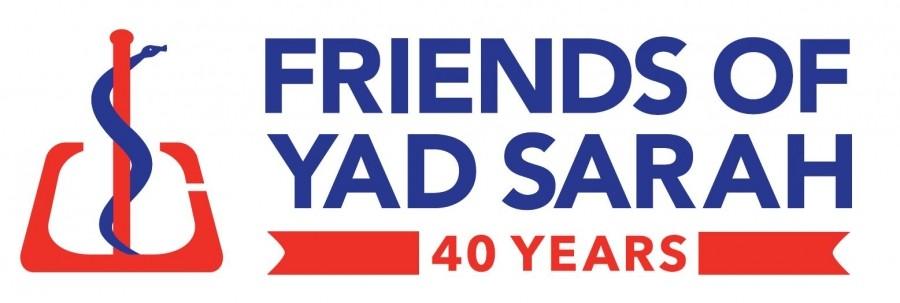 #YadSarahTurns40