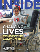2017 fall yad sarah newsletter