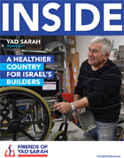 2018 fall yad sarah newsletter