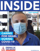 2020 fall yad sarah newsletter
