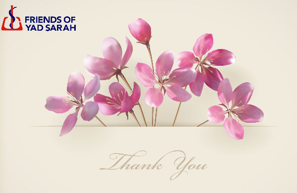Thank You - eCard from Friends of Yad Sarah