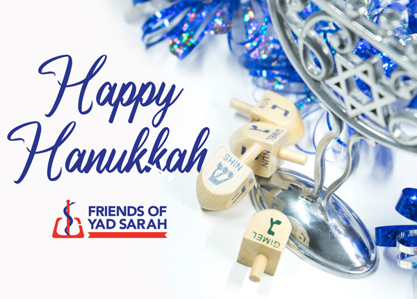 Happy Hanukkah ECard 2
