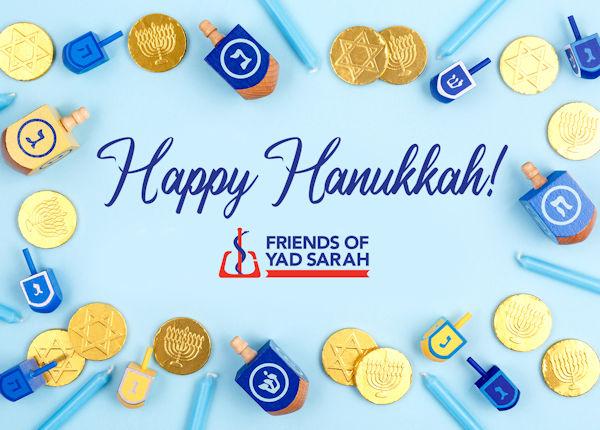 Happy Hanukkah ECard 3