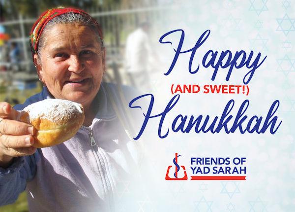 Happy Hanukkah ECard 5