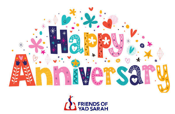 Happy Anniversary - eCard from Friends of Yad Sarah