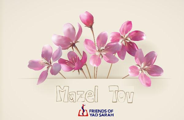 Mazal Tov eCard from Friends of Yad Sarah