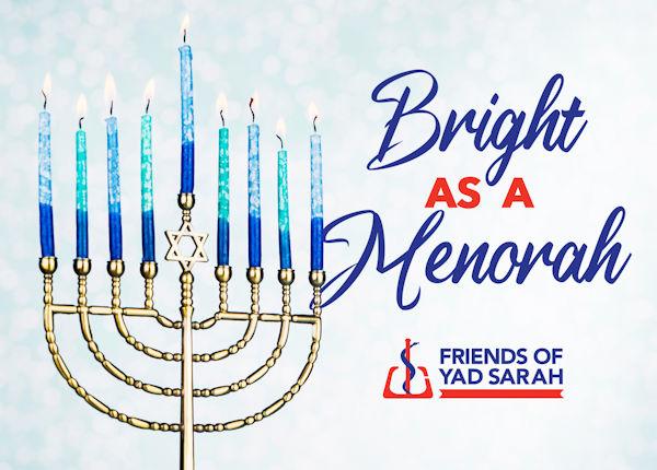 Happy Hanukkah ECard 1